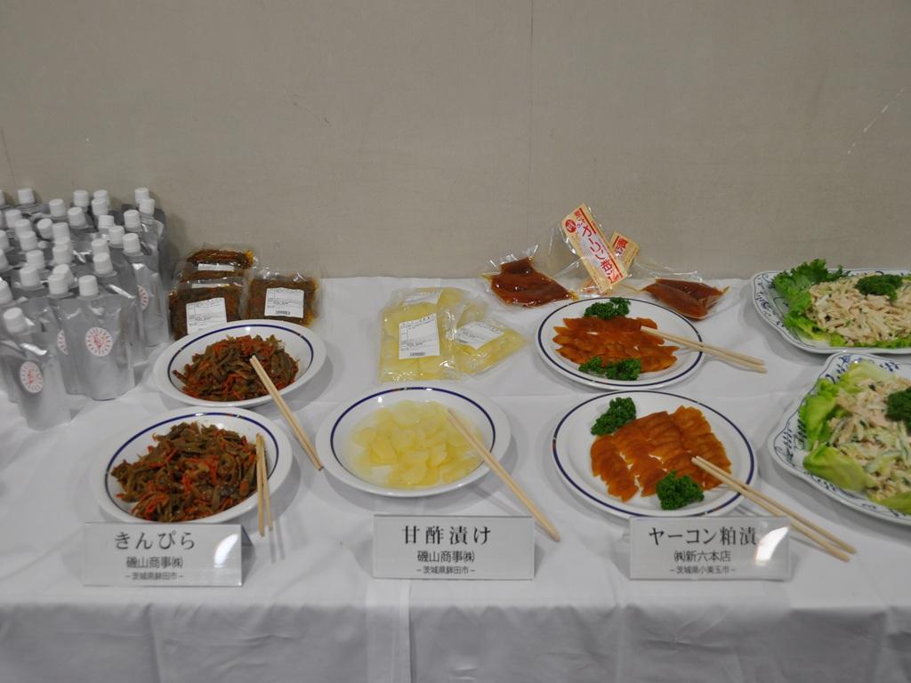 ヤーコン製品(きんぴら、甘酢漬けほか)